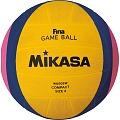 """Mikasa® """"W6009W"""" Ladies' Water Polo Ball"""