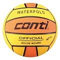 Conti® Water Polo Ball