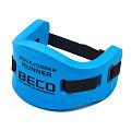 Sport-Thieme® 'Top Fit' Aqua Jogging Belt