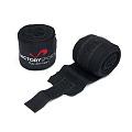 Sport-Thieme® Boxing Hand Wraps